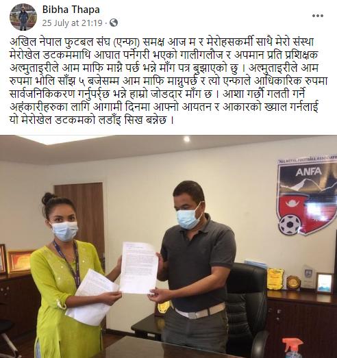 Bibha Thapa post